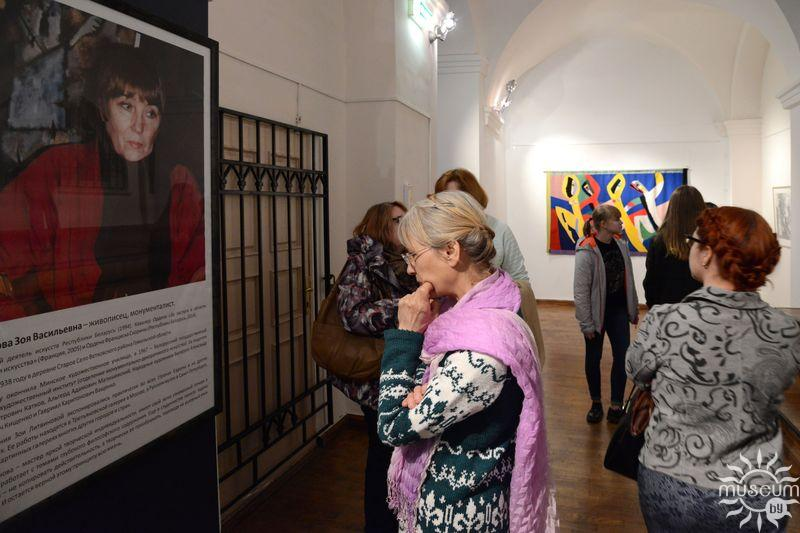 Адкрыццё выставы «Высокі бераг» Зоі Ліцвінавай. Полацк, Мастацкая галерэя, 2017