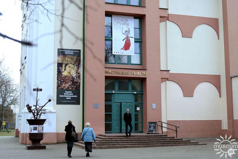 Выставка польского художника и деятеля культуры Анджея Струмилы «ТЭАТРАЛІЯ». Полоцк, Художественная галерея, 2016
